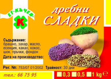 ETI KACHEVI2