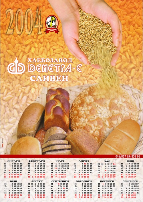 KALENDAR DEMETRA 50_70