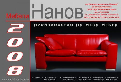 kalendar_Nanov
